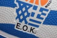 ΕΟΚ - Τη Δευτέρα η απόφαση του Πρωτοδικείου για την προεδρεία