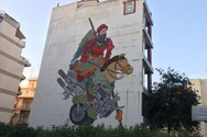 Η πρώτη τοιχογραφία του φετινού Artwalk 6 στην Πάτρα ολοκληρώθηκε! (φωτο)