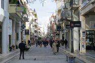 Έκλεισε ένα από τα πιο ιστορικά εμπορικά καταστήματα της Πάτρας