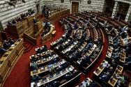Κατατέθηκε το σχέδιο νόμου για την άρση των περιορισμών στην ψήφο των Αποδήμων στη Βουλή