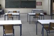 ΟΛΜΕ: Στόχος το ασφαλές άνοιγμα των σχολείων