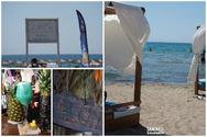 Καλοκαιρινή δουλειά... To Sandhill στην παραλία της Καλόγριας αναζητά προσωπικό