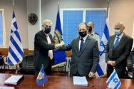 Ελλάδα - Ισραήλ: Υπεγράφη η συμφωνία για το Διεθνές Κέντρο Πτήσεων στην Καλαμάτα