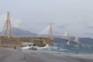 Πάτρα: Έκλεισε το πορθμείο Ρίου - Αντιρρίου λόγω ανέμων (video)
