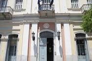 Πάτρα: Συνεδριάζει την Παρασκευή η Επιτροπή Ποιότητας Ζωής του δήμου