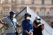 Γαλλία: Πρόστιμο στους ταξιδιώτες προς Παρίσι σε περίπτωση μη τήρησης της καραντίνας