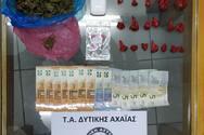 Δυτική Αχαΐα:Διακινούσε ναρκωτικά σε ανήλικους - Κατασχέθηκαν περισσότερα από 100 γραμμάρια κάνναβης(φωτο)