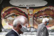 Μόσιαλος - Κορωνοϊός: Η κυβέρνηση να κάνει έκκληση στους πολίτες ότι το Πάσχα θα το περάσουμε εκεί που ζούμε