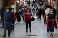 Ο πληθυσμός της Ισπανίας μειώθηκε το 2020