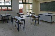 Σύρος: Μαθητές καταγγέλλουν καθηγήτρια - «Επιτέθηκε με αγκωνιές»
