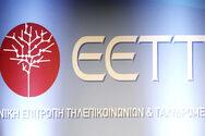 Περισσότερα από 500.000 ονόματα χώρου με κατάληξη [.gr] εκχωρήθηκαν από την ΕΕΤΤ