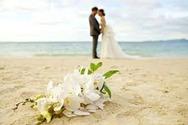 Ταϊβάν - Απίθανο ζευγάρι παντρεύτηκε 4 φορές