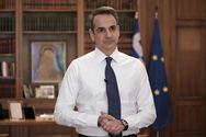 LIVE το μήνυμα του Πρωθυπουργού για την άρση των μέτρων - Πώς θα κάνουμε Πάσχα