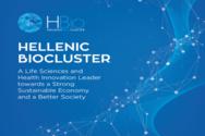 ΣΕΒΠΕ&ΔΕ & Δίκτυο ΠΡΑΞΗ/ΙΤΕ: Mε επιτυχία ολοκληρώθηκε το σεμινάριο «Το Ελληνικό Cluster Βιοτεχνολογίας - HBio»