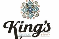 Πάτρα - Η καφετέρια King's αναζητά άτομα για εργασία