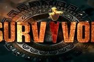 Survivor - Ανδρική υπόθεση η αποχώρηση αυτή την εβδομάδα