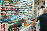 Εφημερεύοντα Φαρμακεία Πάτρας - Αχαΐας, Μ. Παρασκευή 30 Απριλίου 2021