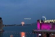 Nαύπακτος: Ένας μεγάλος σταυρός από φωτιές τοποθετήθηκε στο κέντρο του λιμανιού για την Μεγάλη Παρασκευή (pics+video)