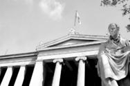 Το ΕΚΠΑ συμπληρώνει 184 χρόνια λειτουργίας