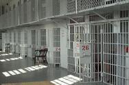 Πάτρα: Σε κατάσταση αυξημένης επιφυλακής οι φυλακές του Αγίου Στεφάνου