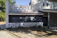 Το… τουριστικό στο Δασύλλιο της Πάτρας εκπέμπει SOS (φωτό)