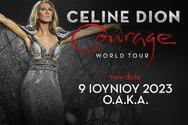 H Celine Dion επαναπρογραμματίζει το ραντεβού της με το ελληνικό κοινό για τις 9 Ιουνίου 2023