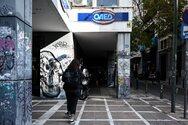 ΟΑΕΔ: Πότε καταβάλλεται η παράταση στα επιδόματα ανεργίας