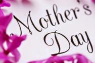«Μάνα»: Το τραγούδι που γράφτηκε για τη Γιορτή της Μητέρας (video)