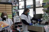 Εφημερεύοντα Φαρμακεία Πάτρας - Αχαΐας, Κυριακή 9 Μαΐου 2021