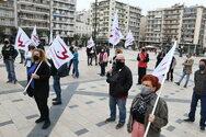 Πάτρα: Ο Πολιτιστικός Οργανισμός συμμετέχει στην διαμαρτυρία του Επιμελητηρίου Εικαστικών Τεχνών Ελλάδας και της Ένωσης Εικαστικών Τεχνών