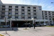 Πάτρα - Νοσοκομεία: Πτωτική τάση στις νοσηλείες με Covid-19