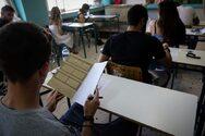 Πανελλαδικές: Αύξηση των βάσεων στις περιζήτητες σχολές