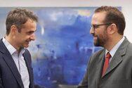 Ο Νεκτάριος Φαρμάκης ενημέρωσε τον Πρωθυπουργό για όλα τα τρέχοντα ζητήματα της Δυτικής Ελλάδας