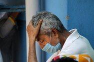 Ινδία - Κορωνοϊός: Ξεπέρασαν τα 25 εκατομμύρια τα κρούσματα