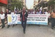 Η Επιτροπή Ειρήνης Πάτρας-Δυτικής Αχαΐας συμμετέχει στην κινητοποίηση κατά των ευρωατλαντικών βάσεων