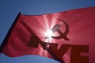ΚΚΕ - ΚΝΕ Αχαΐας: Συγκέντρωση κατά του εργατικού νομοσχεδίου