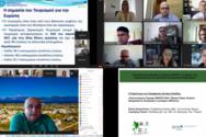 Πανεπιστήμιο Πατρών: Με επιτυχία πραγματοποιήθηκε το εκπαιδευτικό σεμινάριο για την προστασία της φυσικής κληρονομιάς