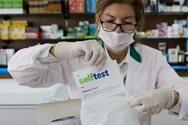 Μέχρι τις 6 Ιουνίου τα self tests στα φαρμακεία της Πάτρας και της Αχαΐας - Μετά πού;