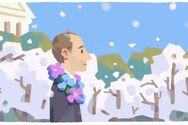Frank Kameny: Η Google αφιερώνει το σημερινό doodle στον αστρονόμο που είχε απολυθεί επειδή ήταν γκέι