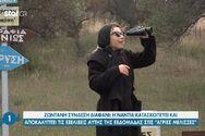 Η Νάντια Ρηγάτου τα... πέταξε στο Διαφάνι - Σε... απόγνωση η Κατερίνα Καραβάτου (video)