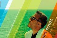 Αντώνης Ρέμος - «Εγώ Γεννήθηκα Ξανά»: Πότε κυκλοφορεί το νέο του τραγούδι