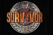 Survivor: Έτσι διαμορφώθηκε η τριάδα των υποψηφίων προς αποχώρηση