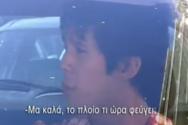Σωτήρης Κοντιζάς - Όταν ο διάσημος σεφ έπαιζε σε σποτ του Δήμου Πατρέων για το κυκλοφοριακό (video)
