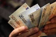 Επίδομα 534 ευρώ για καλλιτέχνες - Πότε λήγει η προθεσμία υποβολής αιτήσεων