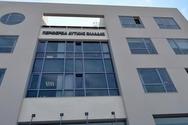Ξεκινά τη λειτουργία του ο Μηχανισμός Στήριξης Επιχειρηματικότητας της Περιφέρειας Δυτικής Ελλάδας