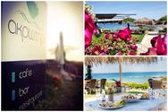Ακρωτήρι Beach Bar Restaurant: Κάνει την Ηλεία... αφετηρία των εξορμήσεων μας! (φωτο+video)