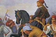 Σαν σήμερα 13 Ιουνίου οι Έλληνες επαναστάτες νικούν τους Τούρκους στη Μάχη του Λάλα