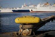 Νέα απεργία των ναυτεργατών την Τετάρτη