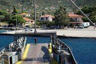 Ελληνική Λύση: «Δεν προχωρά η επαναλειτουργία της πορθμειακής γραμμής Αίγιο - Άγιος Νικόλαος Φωκίδας»