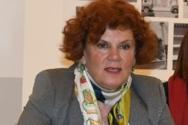 Κατερίνα Γεροπαναγιώτη: